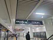 HU 7283 武汉~温州 简报
