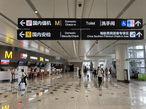 【重归国航系】大连航空|北京大兴-大连|国航大兴出港体验