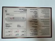 【作业】初探<em>苏州</em>湾艾美,01角房,全湖景+大落地窗