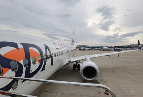 山东航空 SC4717 青岛--天津 经济舱