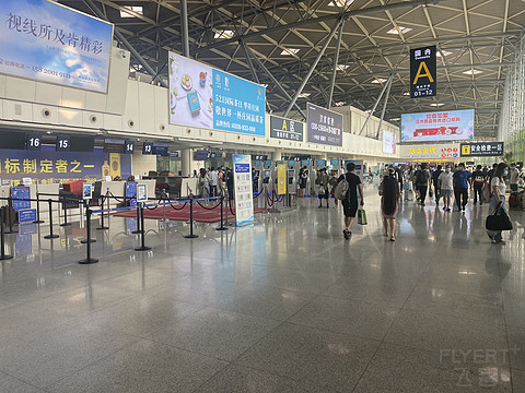 国航CA4528 TNA- CTU 里程兌換免票 公務艙報告