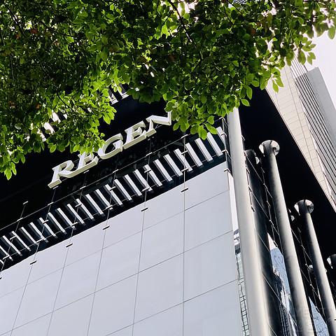 #丸子君端午重庆游#Day3/4 期待已久的重庆丽晶酒店精致套房入住并不完美