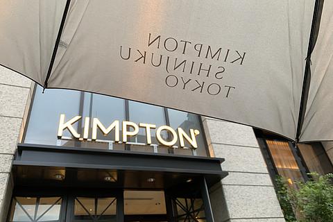 东京新宿金普顿 Shinjuku Kimpton 行政大床房