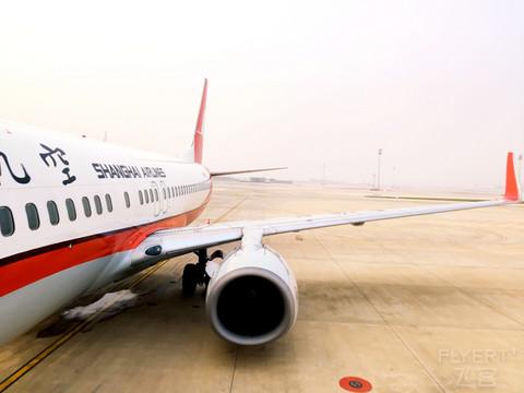 上海航空,拥挤但是廉价