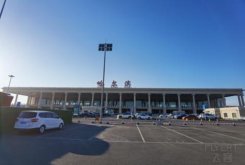 山东航空 SC8794 哈尔滨--济南 高级经济舱