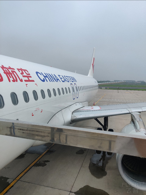 MU5518公务舱  哈尔滨-青岛-上海虹桥