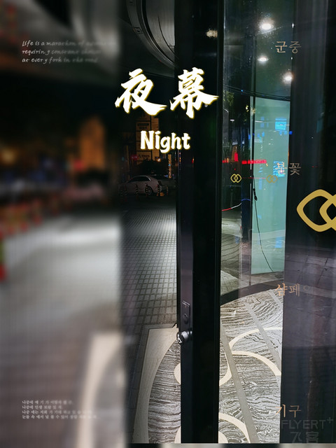 早餐满分,服务加分,气泡水管够的十几年老店—南京索菲特