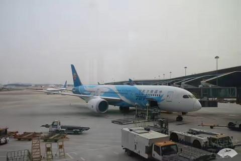 南方航空(CZ3507)广州~南京B789商务舱