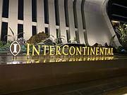 Chillin'in Intercontinental Zhuhai珠海<em>洲际</em>