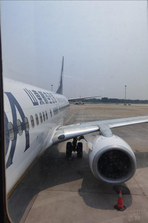 山东航空 SC8785 济南--大连 高级经济舱