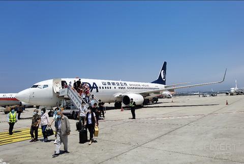 山东航空 SC8786 大连--济南 高级经济舱