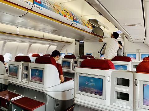 #丸子君津冀商务行# 海航集团下天津航空的空客330 上海往返天津 性价比一般般
