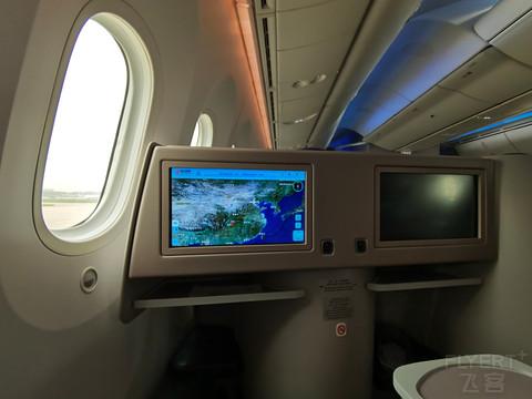 国航北京重庆787公务777头等体验(上)