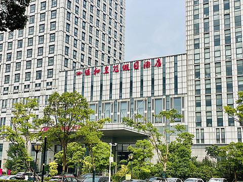 性价比之选|武汉保和皇冠假日酒店报告