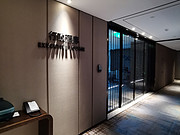 <em>杭州</em>-临安万豪酒店