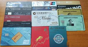 #信用卡征文#2021用卡半年小结