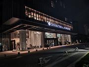 吴江之畔—<em>苏州</em>吴江敏华希尔顿逸林酒店