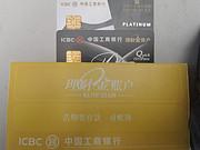#信用卡征文#一路走来的玩卡路,有失有得有感恩(附自己的主刷卡)