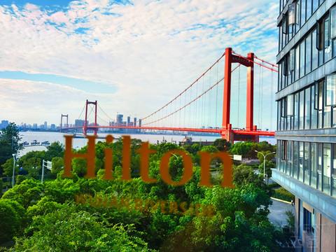 武汉世茂希尔顿酒店高楼层豪华江景房入住体验