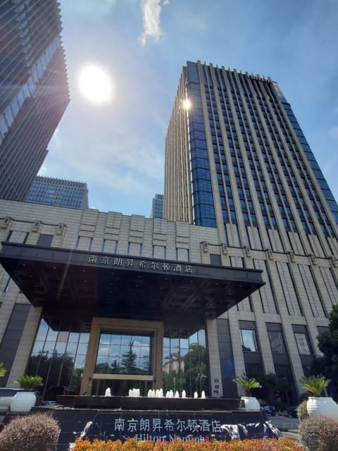 隐匿在建康腹地的金碧辉煌——南京朗昇希尔顿酒店