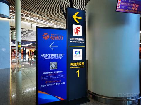 上海之行 启程:记重庆——上海国航CA4541 波音B787-9公务舱体验