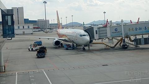 时隔两年,重回首都T2-HU7191北京首都-厦门高崎经济舱报告