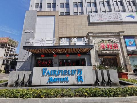 来之不易的套房——荆州万枫酒店