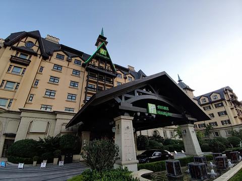 感受崂山脚下的小清新,青岛世园假日酒店之体验