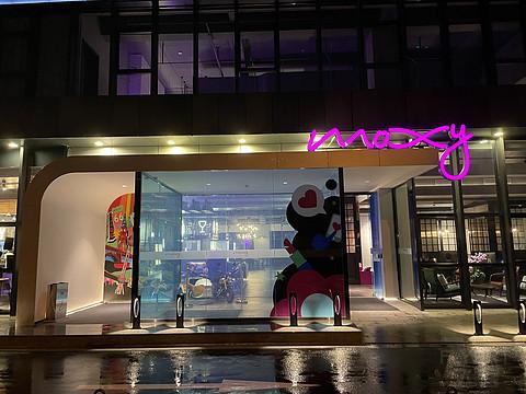 有好位置才能让我爱——上海虹桥Moxy酒店