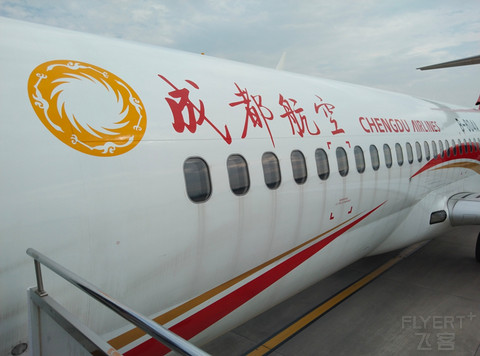 【Zhi的飞行报告②】国产飞机阿娇ARJ初体验:EU2216太原武宿—东营胜利(TYN-DOY)