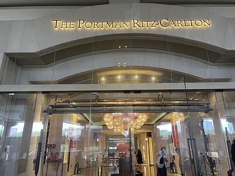 栗子巡游计划第二站,设施相当老的上海波特曼丽思卡尔顿酒店