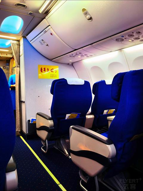 厦航带我飞神州 - MF8353 深圳-柳州 经济舱 飞行体验