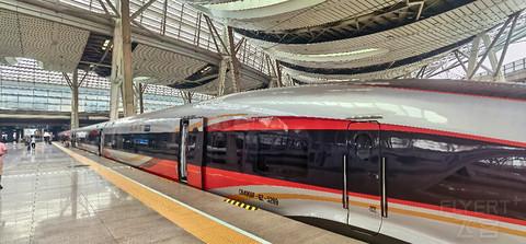 G13北京南-上海新智能动车组商务舱体验