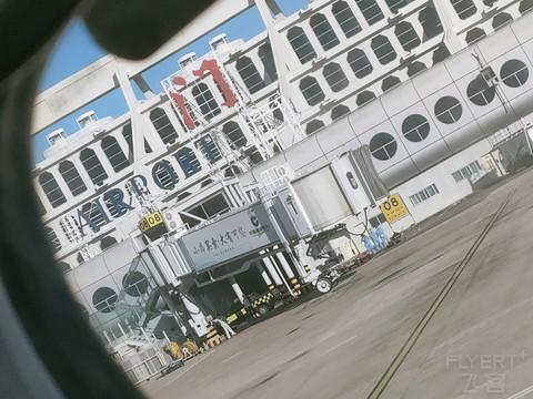 [厦航八两幺八]XIY-XMN 意外的白鹭737之旅 附西安咸阳T3南航休息室简报   商务舱