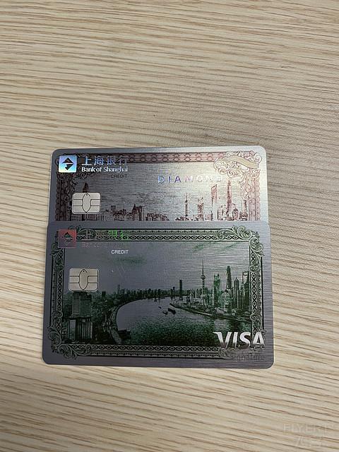 【千字长文】外滩钻到手,浅谈信用卡配置和申请经验