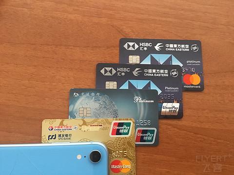 高端信用卡权益初体验-交行白麒麟享伊斯坦布尔龙腾贵宾室