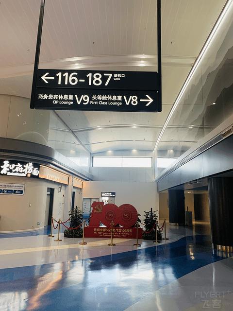 新装修的T1亮点不少,两舱休息室面积大、热食丰富。南京机场贵宾休息室体验