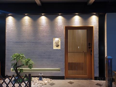 吃在上海# 打卡点评上都找不到的轻奢餐厅Omakase