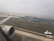9月16日#GS7845取消改GS7815#青岛胶东机场空铁联运#多图预警