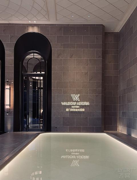 【2021·S16】@厦门华尔道夫酒店 如何称赞都不会过誉的绝佳酒店