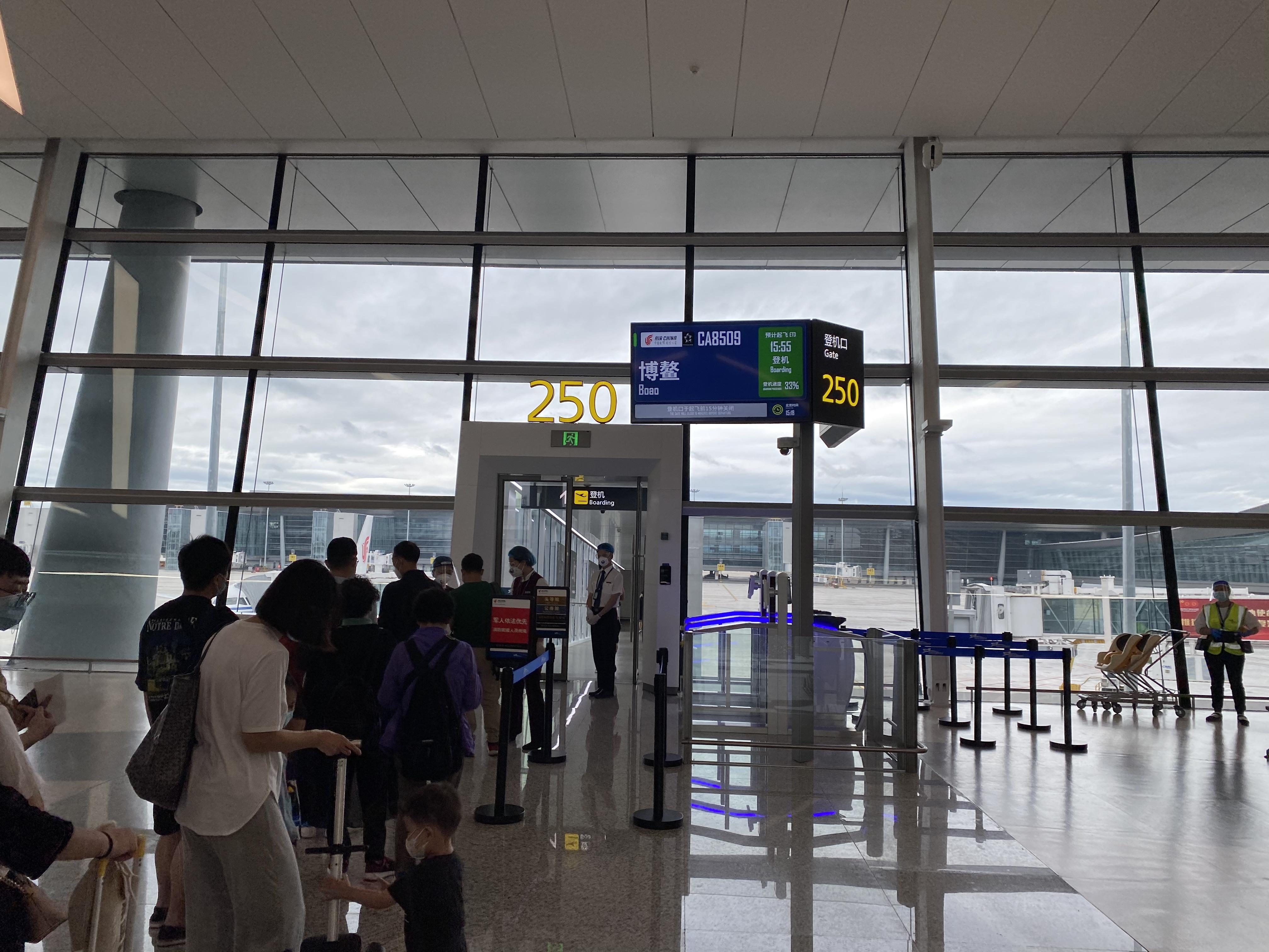 海岛行!TFU一BAR一SYX一CTU 解锁两座机场及休息室报告!