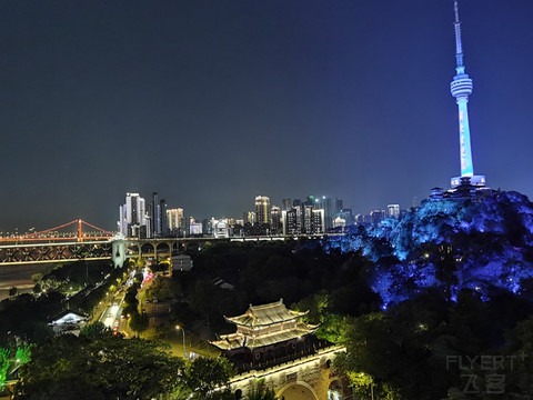 金卡中秋节体验武汉保和皇冠假日和晴川假日