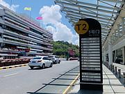 打卡三亚凤凰机场v3头等舱休息室,面积不大,装修明快,人流密集,热食不错!