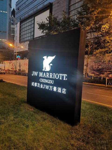 【霜叶成都Marriott 2#】成都茂业JW万豪(行政套),整体还将就,大电视点赞
