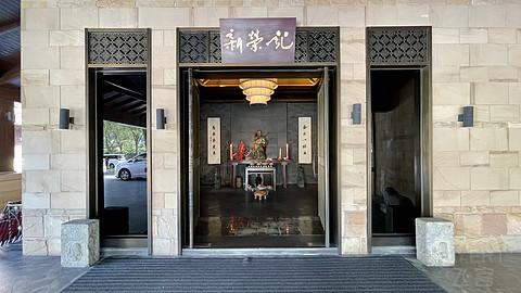 #金秋出行#台州寻味之旅,值得专门安排一次旅程的餐厅,新荣记(灵湖店)体验~