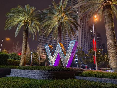 长沙W酒店简单测评(奇妙客房)