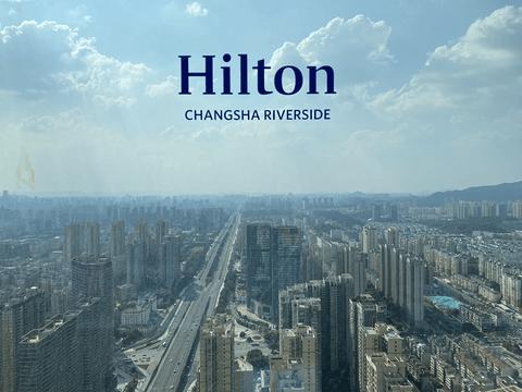 长沙世贸希尔顿——美中不足的新酒店体验