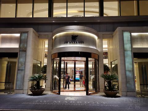 @上海新发展亚太JW万豪酒店