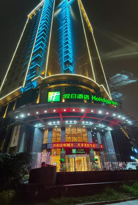 新版假日可以一战-重庆观音桥假日酒店对比皇冠假日