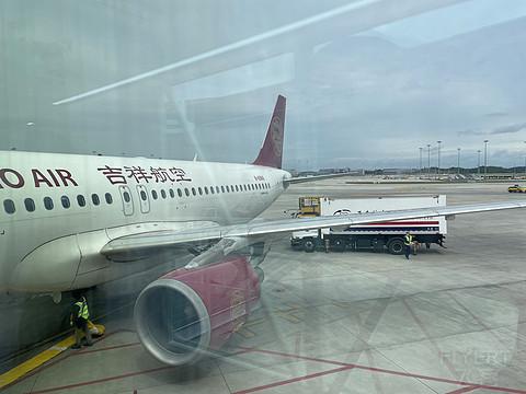 如意到家 Airbus 320 CEO NKG—TFU